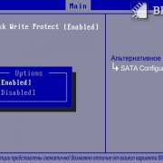 Hard Disk Write Protect