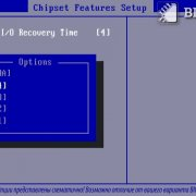 16 Bit I/O Recovery Time
