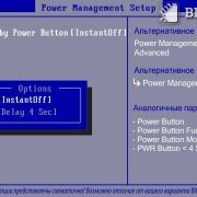 Soft-Off by Power Button