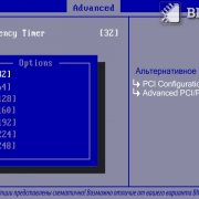 PCI Latency Timer