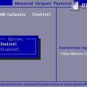 Video RAM Cacheable