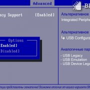 USB Legacy Support