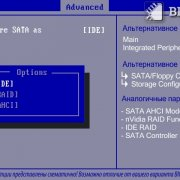 Configure SATA As
