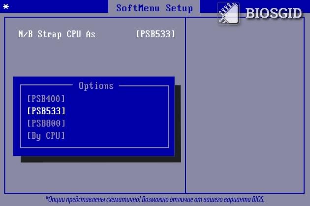 Параметр - N/B Strap CPU As
