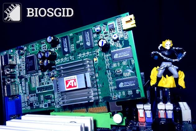Включение видеокарты в BIOS