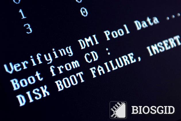 Не загружается BIOS