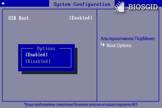 Параметр - usb boot