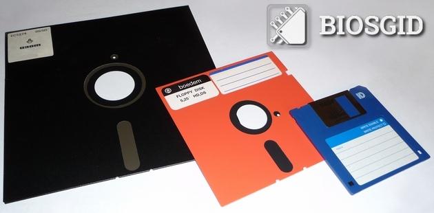 Флоппи диски