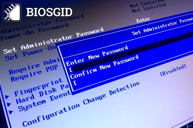сброс пароля на БИОС