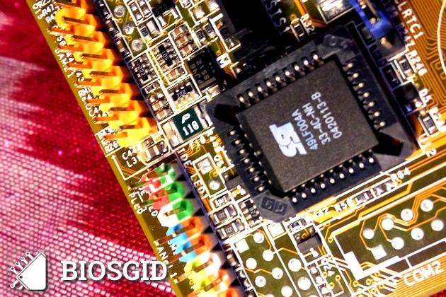 BIOS breacking up_1_630x420