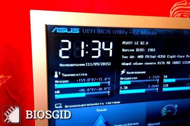 Температура процессора в BIOS