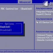 Onboard fdc controller