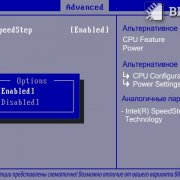 Intel SpeedStep