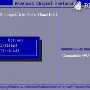 FPU OPCODE compatible mode