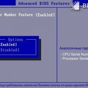 Processor Number Feature