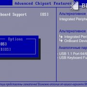 USB keyboard support