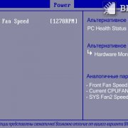 Chassis Fan Speed